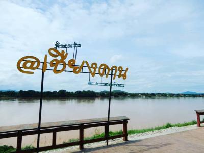 2018年8月 タイ旅行② バンコク→チェンカーン 素敵なゲストハウス到着