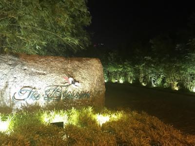 ①ベトナム  ダナン6泊8日の旅 The Blossom Resort Danang(ザブロッサムリゾートダナン )~1日目~