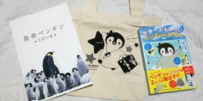 皇帝ペンギンの映画を恵比寿ガーデンプレイスのシネマで鑑賞~新しいスマフォのカメラに悪戦苦闘・その3