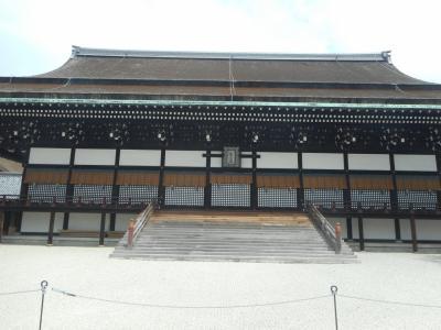 源氏物語を偲ぶ京都御所巡り