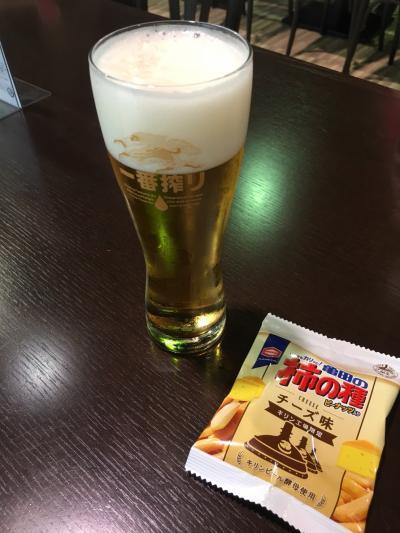 久々にキリンビール横浜工場へ行きました。帰路は自宅までウォーキング、途中、鶴見神社にも参拝しました。