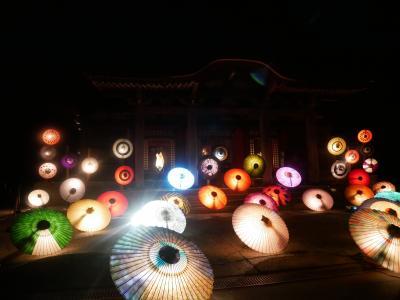 2018年8月25日(土)鳥取県 国立公園大山 大山の大献灯~和傘灯り