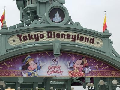 ◇2018年8月◇東京ディズニーリゾート 1泊2日①