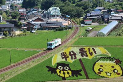 連続テレビ小説『半分、青い。』の舞台(恵那市岩村を訪ねる)鈴愛ちゃんの世界へ!酷暑の岐阜には参った・・・・