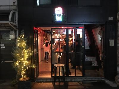 サッと飲める!京都の生搾り酎ハイスタンド!