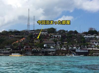 レンボンガン島ホテル 海を一望アグン山まで見えるホテルに泊まろう