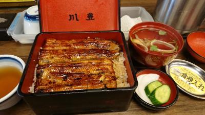 シンガポールに行く前に鰻が食べたい!