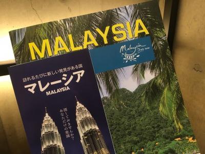 エアアジアで行く!1泊4日の弾丸クアラルンプール旅行記