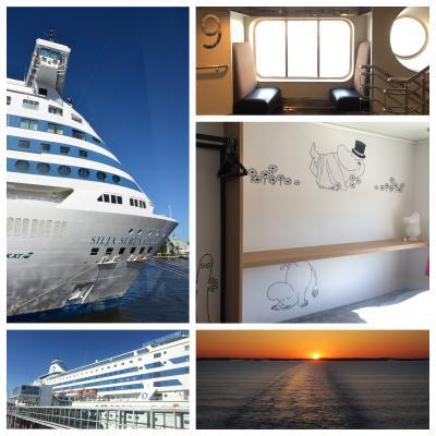 大型客船タリンクシリアライン「ムーミンルーム」1泊でストックホルムへ船の旅!【北欧4カ国とエストニア13日間(5)】
