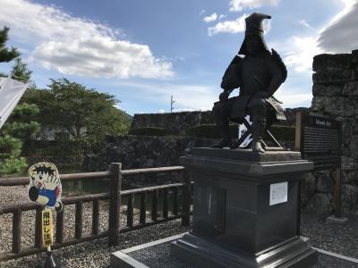 青春18切符の旅2018夏:大阪発、池田温泉と竹中半兵衛と東海道本線支線の旅。