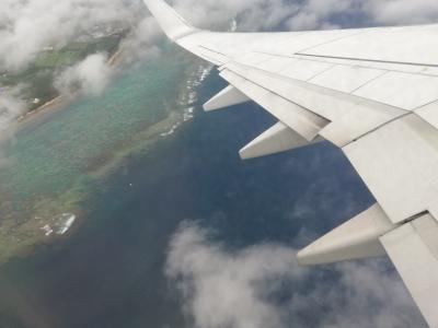 2018年サマーバケーション特典航空券で行く石垣島5泊6日 Vo.3 石垣島をのんびり散策。