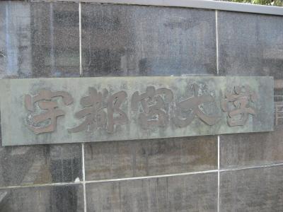 学食訪問ー133 宇都宮大学・峰キャンパス