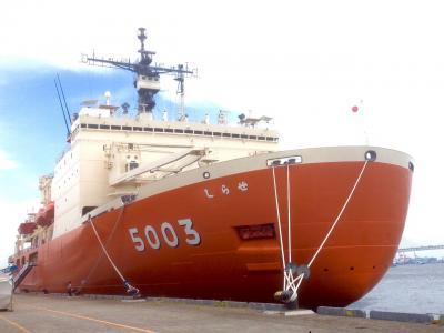 南極観測船「しらせ」の一般公開に行ってきました。