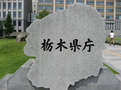 社員食堂訪問ー23 栃木県庁