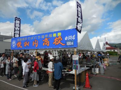 幌加内町新そば祭り 2018