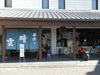 武蔵の小京都 おがわ