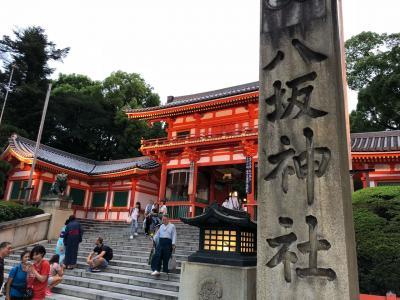 12回目の京都