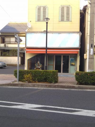 平田一式飾