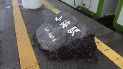 日本の夏、乗りつぶしの夏。18きっぷx課金ワープでリミットは2日間!【第2部 雨ニモマケズ、抑止ニモマケズ。小海線】