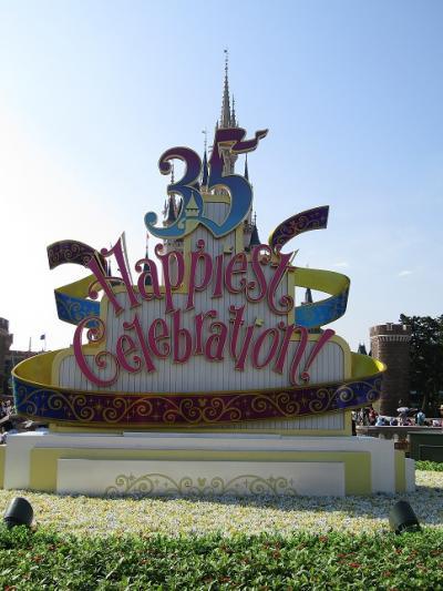 嬉しくて楽しくて暑くて長ーい1日でした!東京ディズニーランド35周年~ディズニー夏祭り~Part2