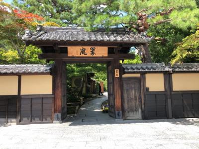京都 嵐山 旅行 No.3