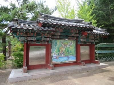 韓国 「行った所・見た所」 安東市郊外にある市立民俗博物館見学