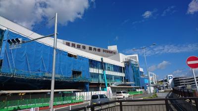 福岡空港国内線ターミナル絶賛リニューアル中 Part14