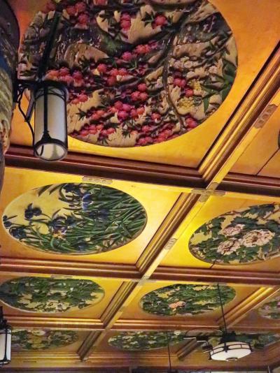 目黒-5 和のあかり展 ≪漁樵の間≫ 絢爛豪華な宴会場 ☆彩色木彫と日本画が圧巻