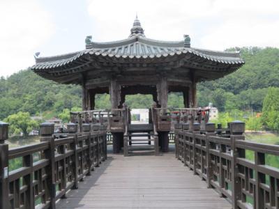 韓国 「行った所・見た所」 安東民俗村から月映橋に