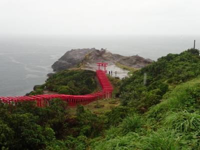 山口・ちょこっと島根絶景ドライブ旅(2) 角島、元ノ隅稲荷神社、秋芳洞編