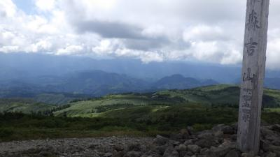 温泉三昧の山旅