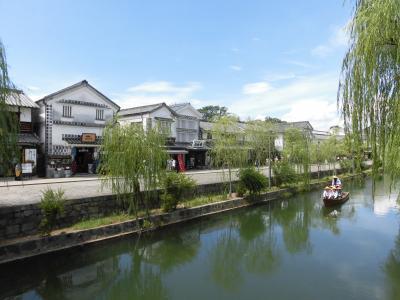 2018夏 18きっぷの旅3-3:倉敷->大阪 美観地区と大原美術館、サバ6製麺所