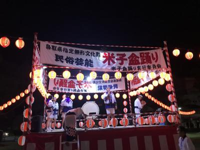 2018年8月14日 米子市盆踊り大会 米子市公会堂広場