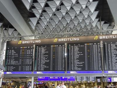 特典航空券で行ったイギリス(Fate巡礼)&ドイツ(その7)終わり