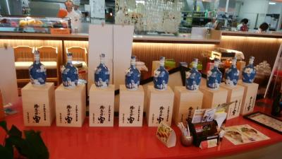 黒酢レストラン「黒酢の郷桷志田」でランチを    ☆鹿児島県霧島市