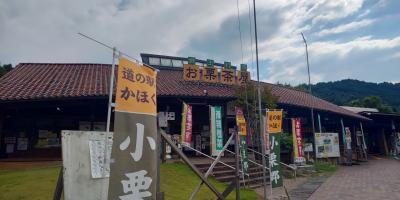 【4】We Love 道の駅!我ら下道ドライブ隊♪第2弾は阿蘇の旅
