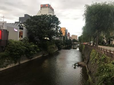 秋田ライフ 2018年9月