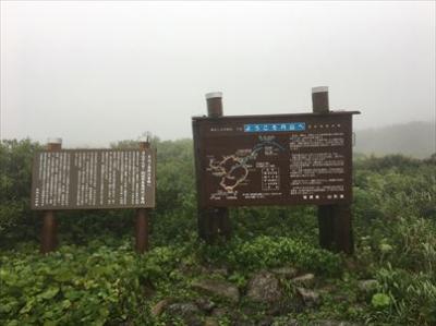 2018年08月 日本百名山 月山(がっさん、1,984m)を登ろうとしましたが断念。