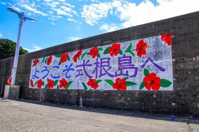 東京にもこんな絶景が?!式根島に夏を探しに行ってきました