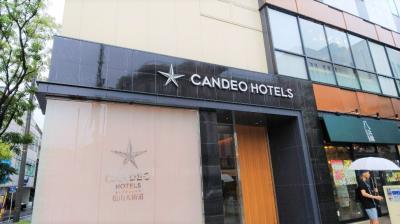 愛媛出張 カンデオホテルズ松山大街道