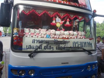 2018 アジア4カ国 陸路を行く ~ 父子2人旅 ~ ベトナム フエから、ラオス サワンナケート経由、タイ バンコクまでバス移動 ~ 地獄のバスと天国のバス ~