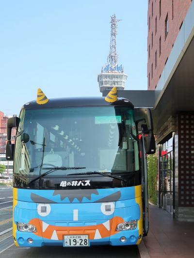 別府-6 地獄めぐり 定期観光バス/リニューアル発車 ☆女性バスガイド発祥の地で