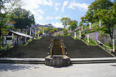 伊香保温泉から猿ヶ京・法師温泉の旅(一日目)~伊香保温泉は、群馬の三大温泉の一つ。シンボルの石段街から周辺散策のハイライトは、竹久夢二記念館。温泉饅頭の元祖、湯の花饅頭の食べ比べと、榛名神社にも足を延ばします~