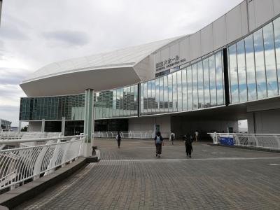パシフィコ横浜国立大ホールでウネコン 180907・08~SUPER JUNIOR-D&E JAPAN TOUR 2018~STYLE~