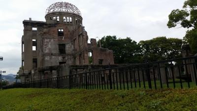 日帰り広島
