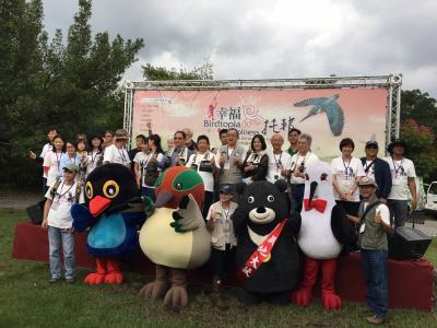 【台北のフェスティバル】台北国際バードウォッチングフェア