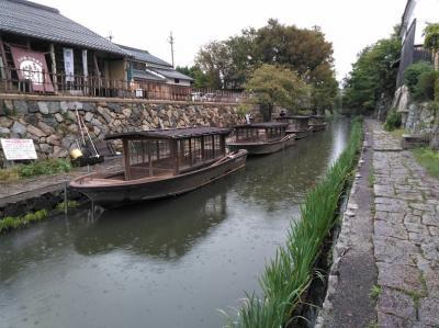 「安土・近江八幡」日帰りで雨の水郷の街めぐり