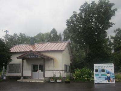 2018夏・日本国内旅(パート18:2018北海道胆振東部地震(その3))