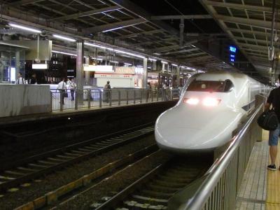 2018.09 ワープ三昧東北18切符旅行(1)こだま682号・グリーン早得にて東京へ