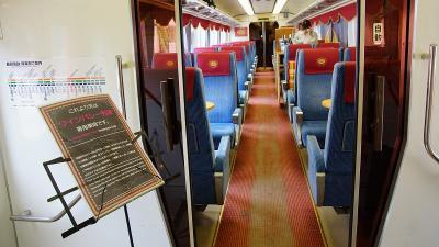 2018夏 長野観光列車乗り継ぎの旅-3 ~長野電鉄「北信濃ワインバレー列車」